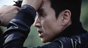 London Korean Film Festival 2014 | 6-21 November