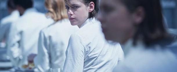 Equals (2015) | Competition | Venice Film Festival 2015