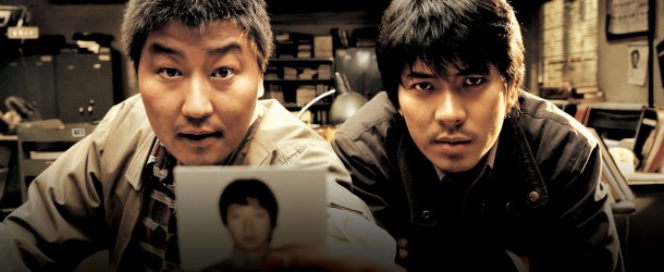 Memories of Murder (2003) | Salinui Chueok  | LKFF 2015 | 2-14 November