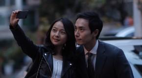 The Liar (2014) Geo-Jiu-Mal | LKFF 2015 | 2 -14 November