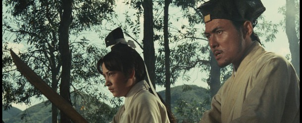 A Touch of Zen (1970) | DVD blu-ray release