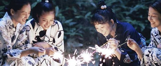 Our Little Sister (2015) Umimachi Diary