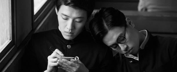 Dong-ju : The Portrait of a Poet (2015)   London Korean Film Festival 2016