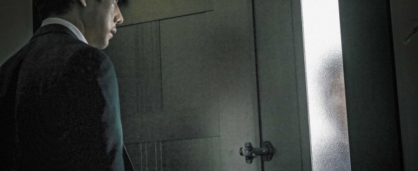 Creepy (2016) | Bluray release