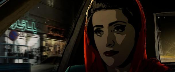 Tehran Taboo (2017)   Cannes Film Festival 2017