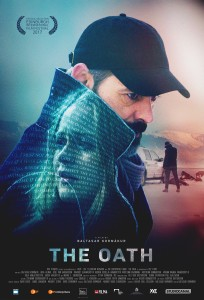 the_oath_poster(laurels)