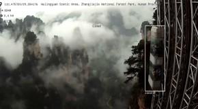 Qing Ting zhi yan | Dragonfly Eyes | Locarno Film Festival 2017