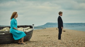 On Chesil Beach (2017) | Bfi London Film Festival 2017