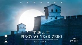Pingyao Programme Announced | October 28 – November 4