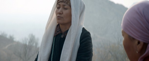 Suleiman's Mountain (2017) | Pingyao International Film Festival | Year Zero